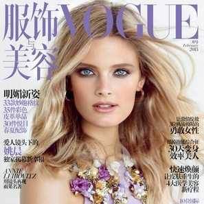 ConstanceJablonski-VogueChina2013