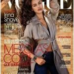 Irina Shayk, par Giampaolo Sgura pour Vogue de Novembre 2013 en Espagne.