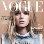 Vogue Ukraine Avril 2014, avec Sigrid Agren par Steven Pan.