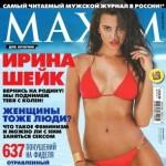 Irina Shayk pour Maxim de Septembre 2014 en Ukraine.