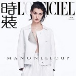 Manon Leloup pour L'Officiel Chine de Mars 2015.